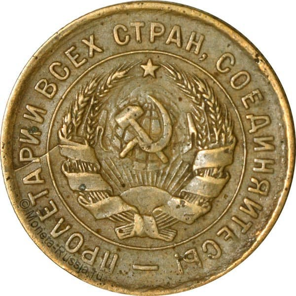 монета в 25 рублей