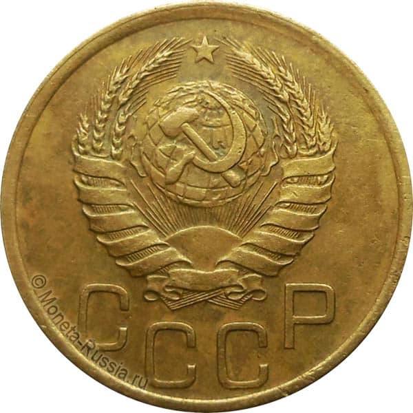 3 копейки 1940 года стоимость монета 10 рублей 2007 липецкая область цена
