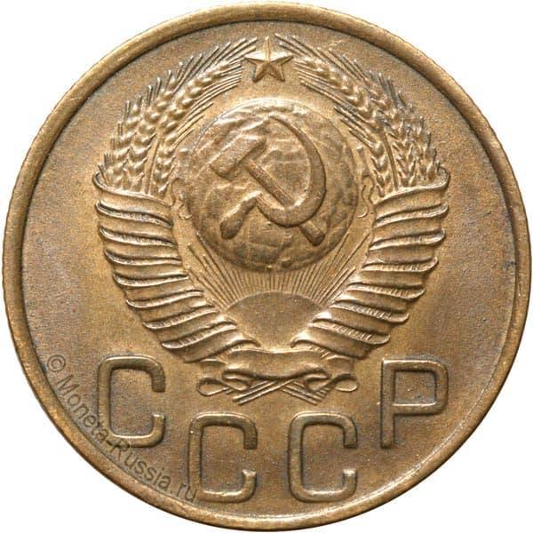 3 коп 1948 года цена таиланд монета 1 бат