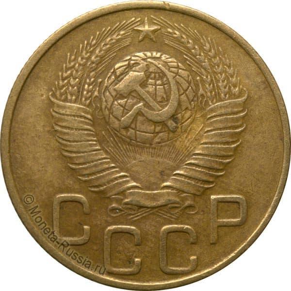 3 копейки 1948 года цена ссср украина монеты ссср цена в гривнах