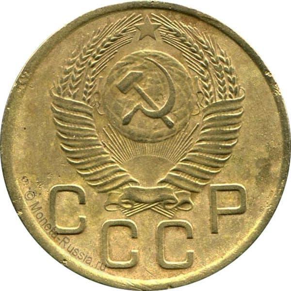 Сколько стоит монета 1953 года 1 гривна 2003 года стоимость украина