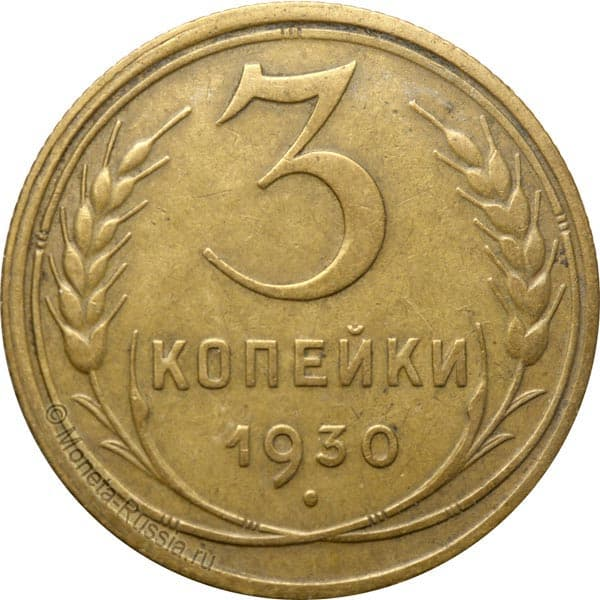 1 deutsche mark 1959 цена