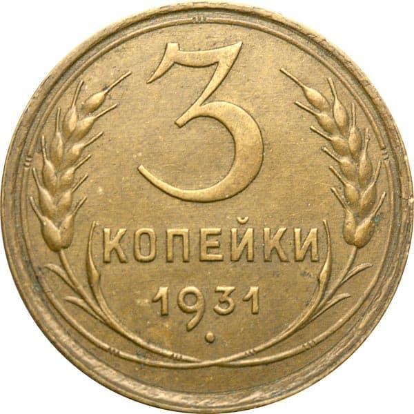 204 копеек сколько рублей металлоискатели б у в курске