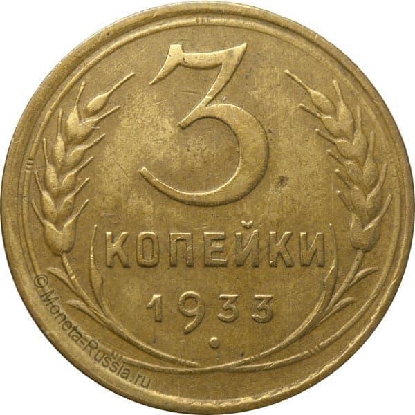 Монеты чекан 1958 года монеты схема