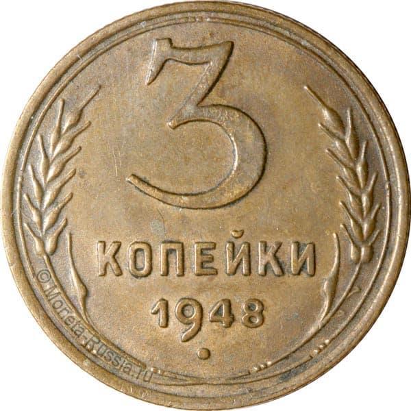 скупка монет в херсоне