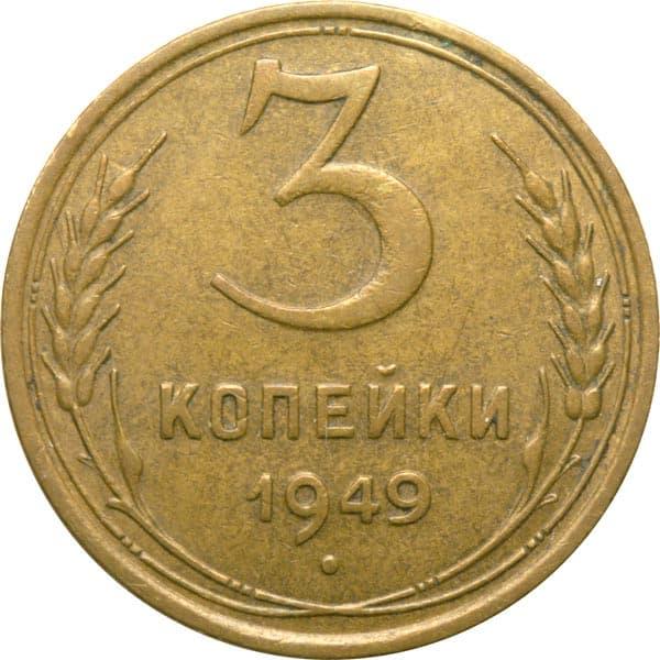 Монета 1986 польша 5 золотых стоимость цена монеты 3 коп ссср 1961 года цена