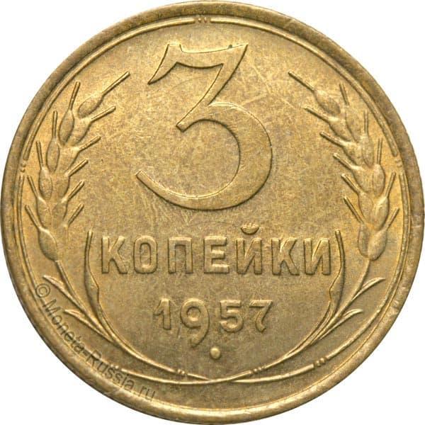 Разновидности монет 1921 1957 где продать монеты в киеве
