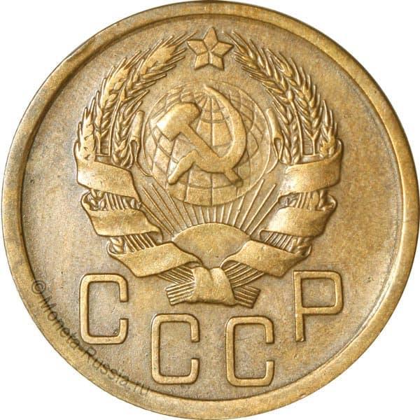 копии царских монет цена