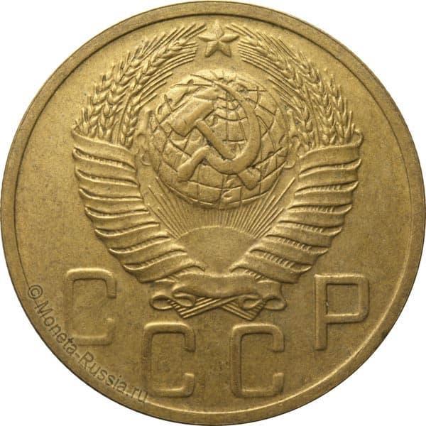 5 копеек 1948 года стоимость 50 копеек 2005 года приднепровская молдавская республика имеет ценность