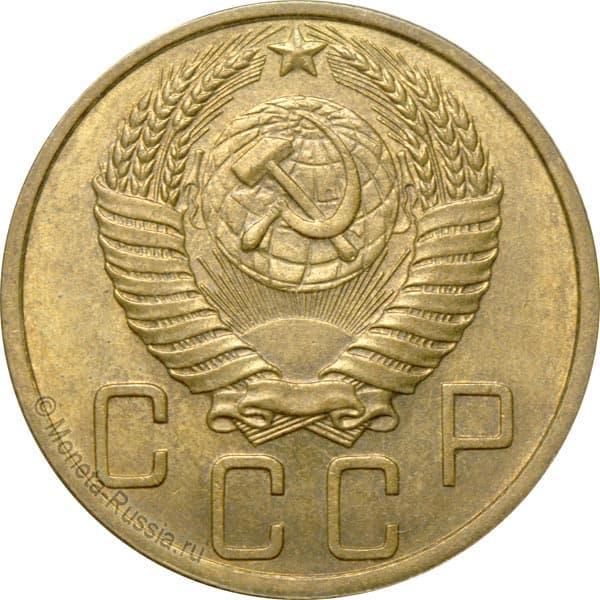 5 копеек 1949 года сколько стоит сколько стоит 1 копейка 1973