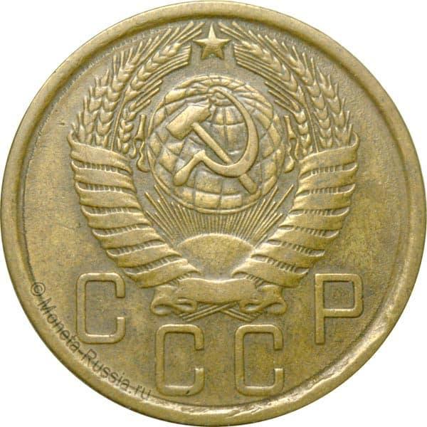 13 цена монеты 5 копеек 1957 года указана для качества