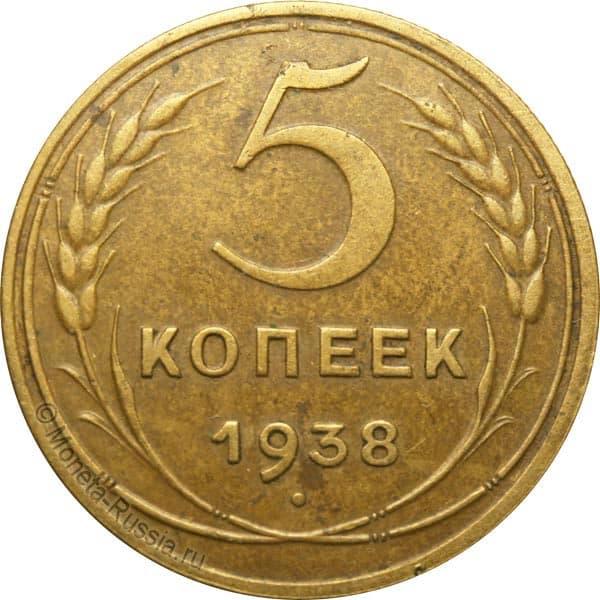 монета владикавказ купить
