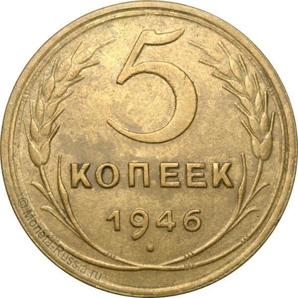 пресс для чеканки монет