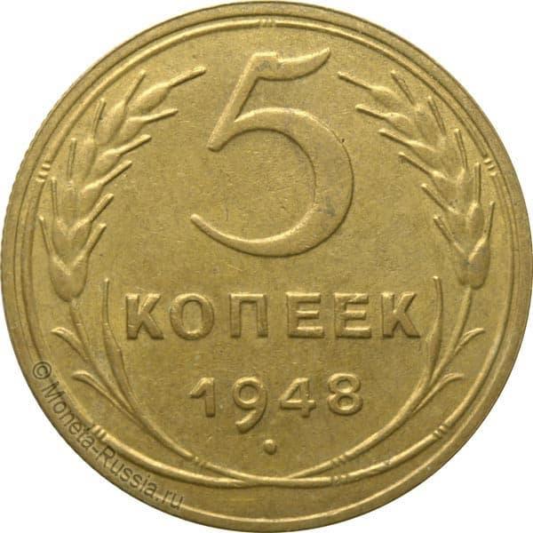 Монеты на аукционе операции с монетами из драгоценных металлов