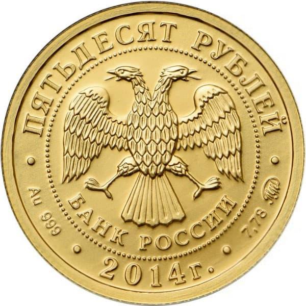 казахстанские 100 тенге 2002 года