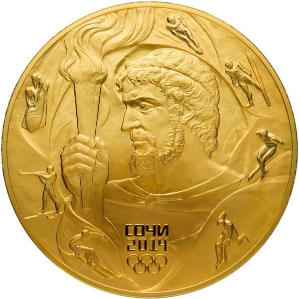 Самые ценные монеты России - Прометей