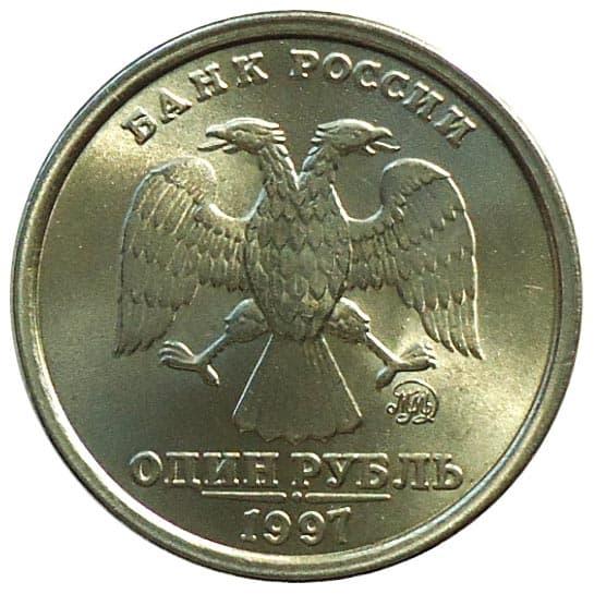 Разновидность монеты современной россии монеты армении каталог цены