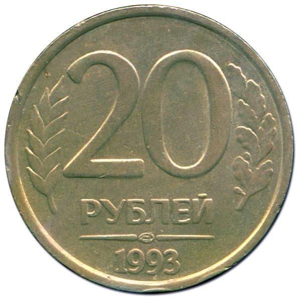 В результате реформы в оборот были выпущены следующие монеты россии