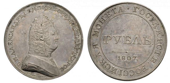probn-1807-rubl.jpg