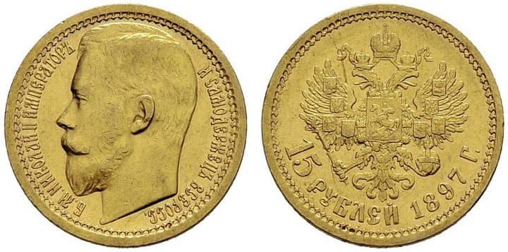 Российская золотая монета 8 букв 5 копеек 1781 ем