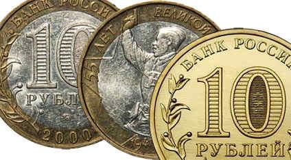 Монеты россии сайт красная книга россии купить в интернет магазине