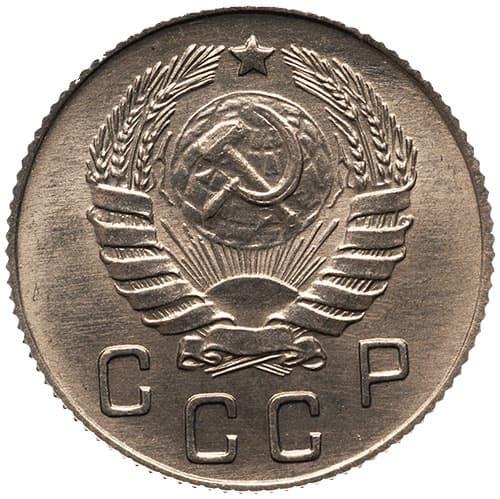 10 коп 1938 года цена темы для коллекционирования монет