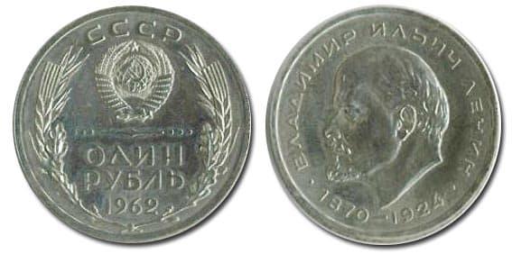 Как определить пробную монету 10копійок брак украінскі 2003