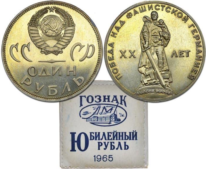 Олимпийские монеты в перми крестовая копейка