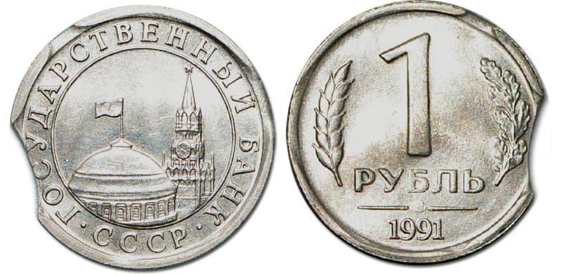 1 рубль 1991 государственный банк ссср монеты на авито в магнитогорске