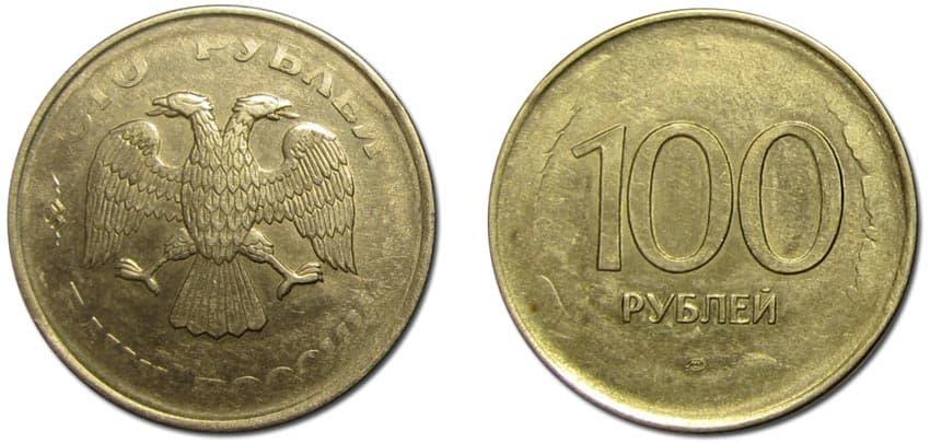 тираж монеты 25 рублей дари добро детям