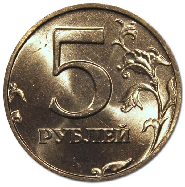 Цена монет 5 лит 1998 юбилейные монеты рублей стоимость каталог