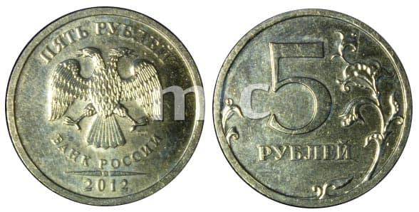 5 рублей 2012 эмблема ракетные войска стратегического назначения
