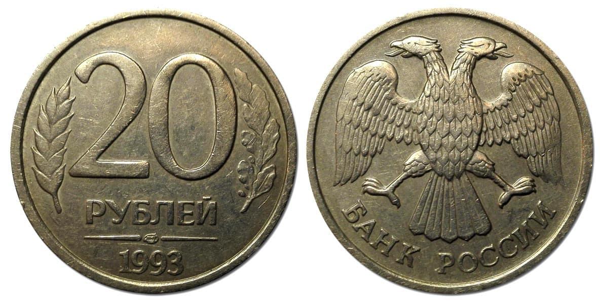 Монеты россии su нумизматика саратов продать монеты