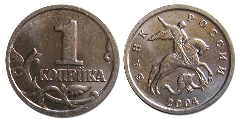 Сколько стоит 1 копейка 2004 года украина цена 1 доллар 1900 сша лафайет