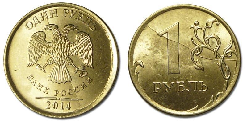 coins-36.jpg