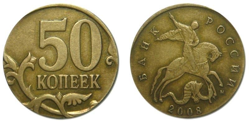 Самые дорогие монеты украины могут быть в вашей копилке