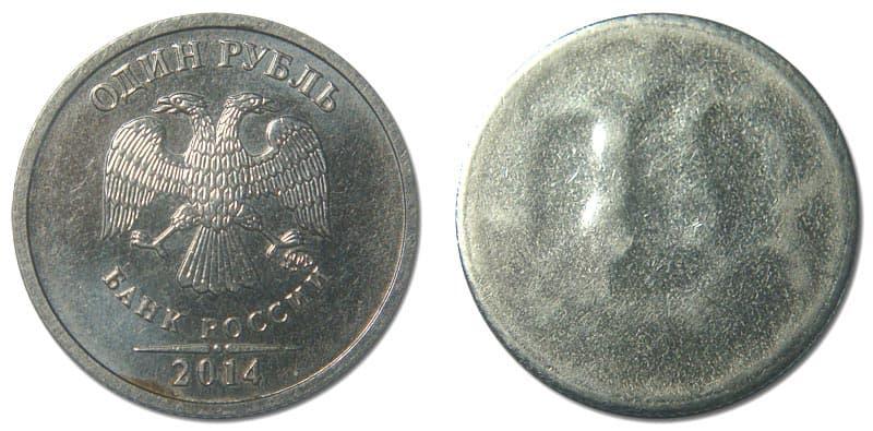 coins-53.jpg