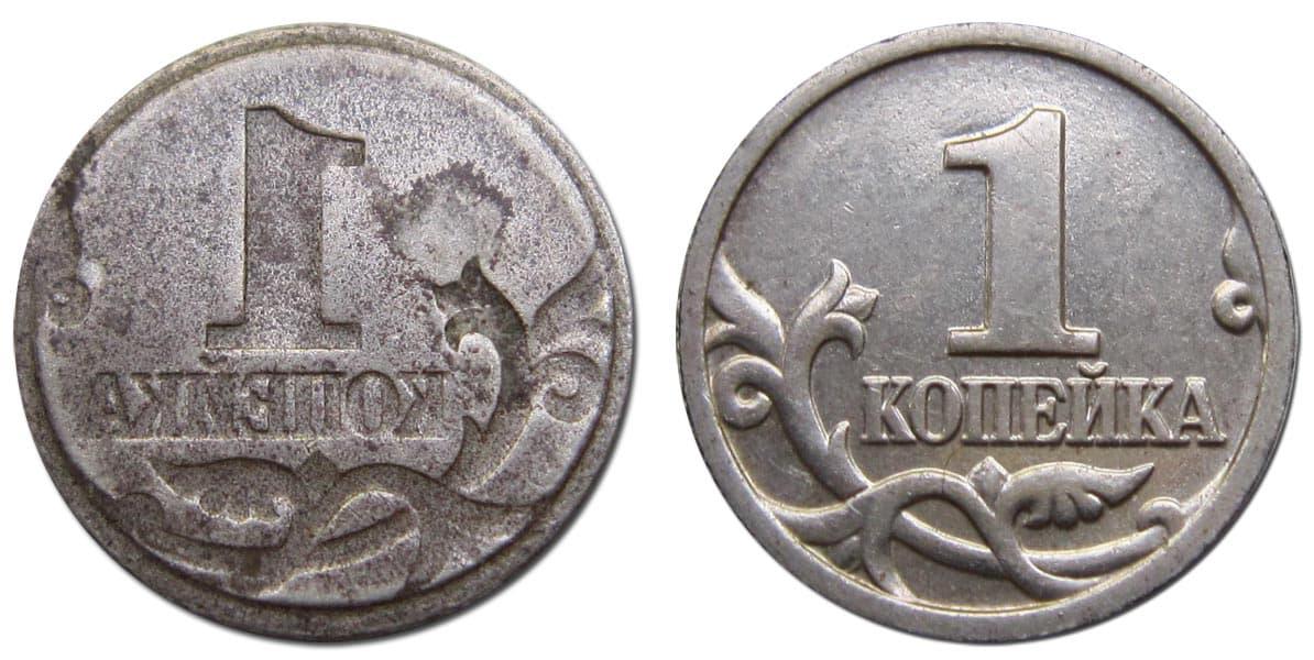 2 копейки 2001 года украина стоимость в рублях ценная мелочь россии
