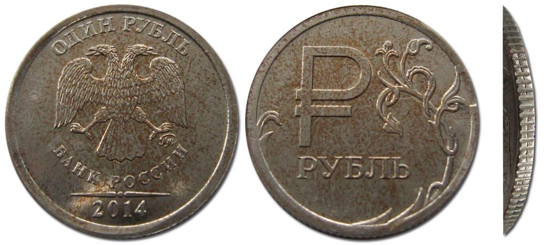 coins-av-05.jpg