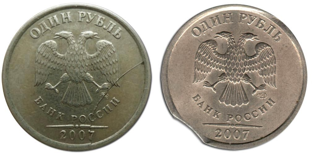 1 рубль 2007 ммд цена германия пруссия