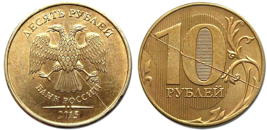 Монетные браки современной россии цена где в костроме продают монеты