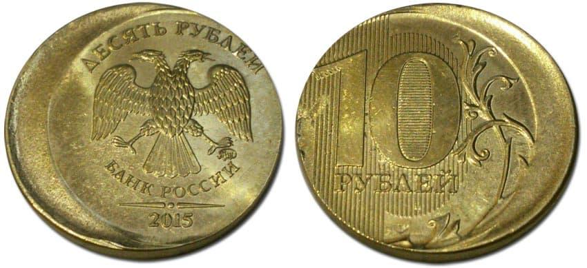 10 рублей монета 2017 тройной выкус монета александр первый 1 рубль