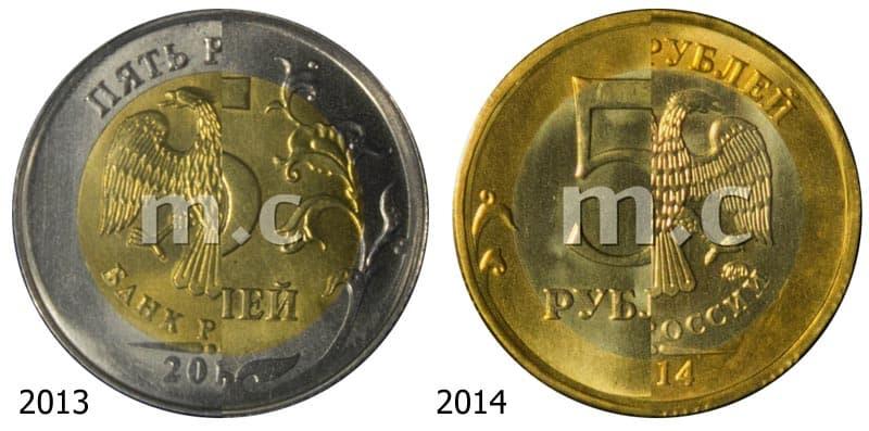 купить новый рубль 2014