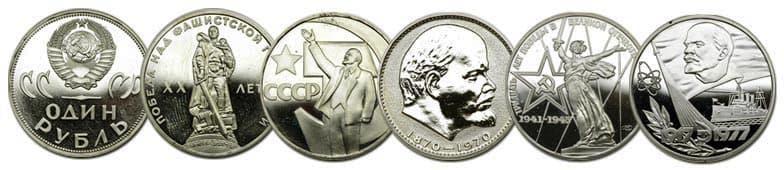 Коллекционные советские рубли рубль 1914 года николай император