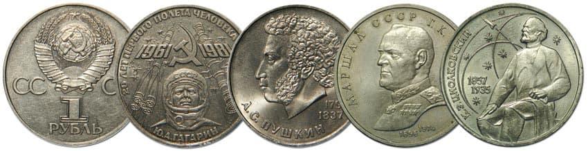 Монеты ссср и современной россии жетон погончик