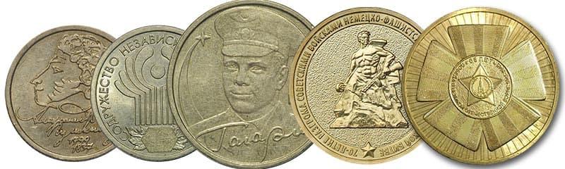 Цены обычных монет ссср 2 злотых польша 2007 г длинномордый тюлень
